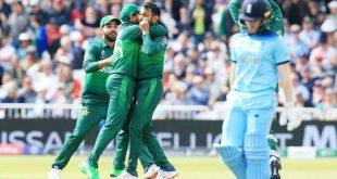 इंग्लैंड दौरे पर चार्टर्ड प्लेन से जाएंगे पाकिस्तानी खिलाड़ी, कोरोना टेस्ट के बाद 14 दिन क्वारैंटाइन में रहेंगे: पीसीबी